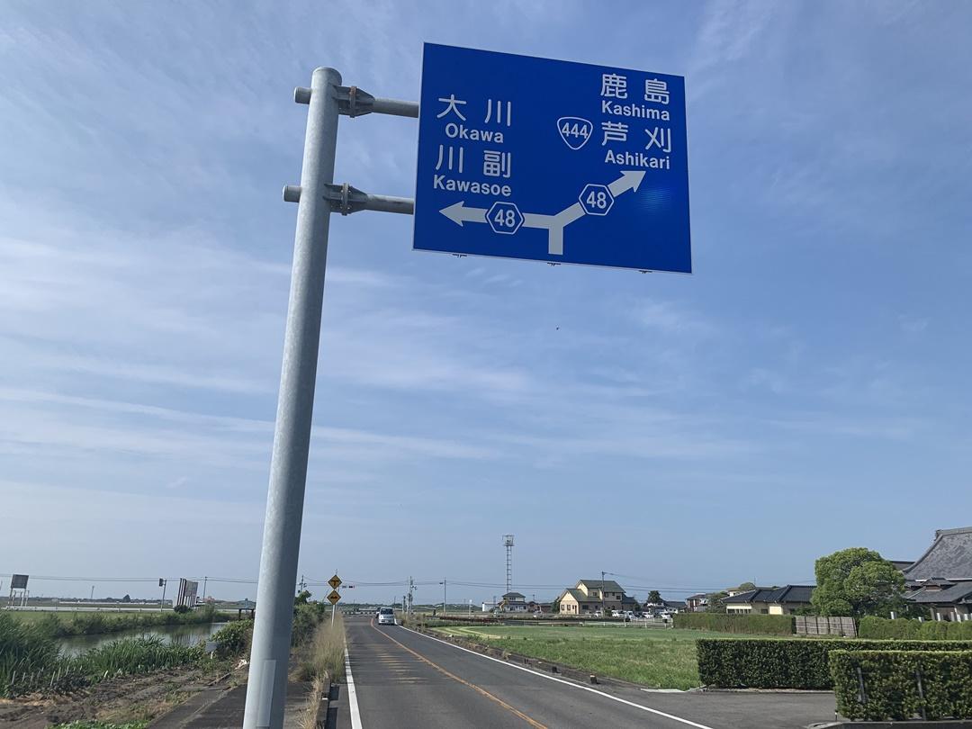 県 天気 佐賀 鹿島 市