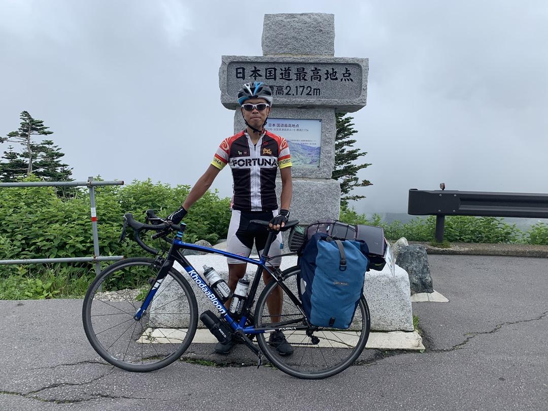日本の絶景 秘境サイクリングスポット 自転車で巡る日本一周の旅